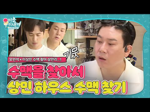 [We got Married4] 우리 결혼했어요 - Ye Won doing belly dance! 20160130 from YouTube · Duration:  1 minutes 45 seconds