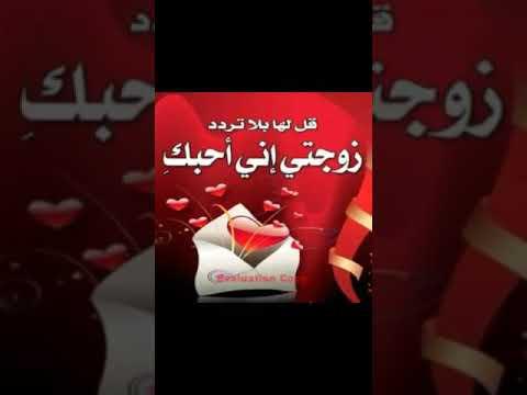 عيد زواج سعيد يااغلى اخت بالدنيا الوصف Youtube