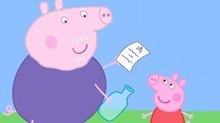 Peppa Wutz | Oma und Opa! | Peppa Pig Deutsch Neue Folgen | Cartoons für Kinder