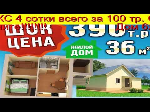 Аренда Квартир Тюмень На Длительный Срок Недорого 100 тр