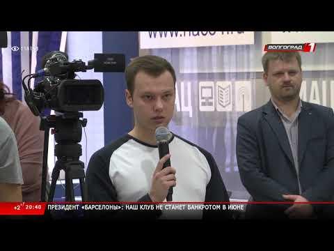 Новости Волгограда и Волгоградской области 01 04 2020
