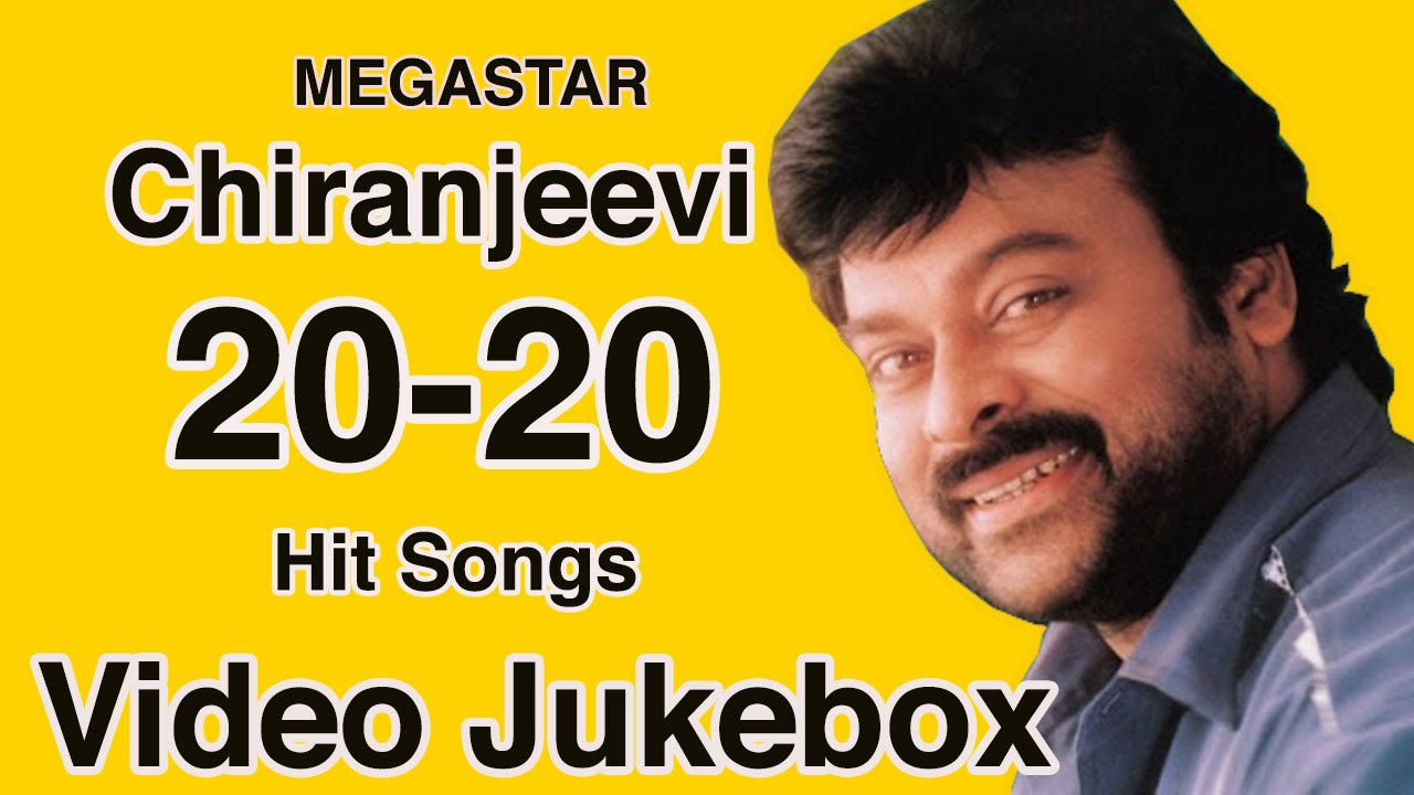 Latest Telugu Songs