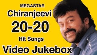 Chiranjeevi Super Hit 20-20 Video Songs Jukebox || Megastar 60th Birthday Special