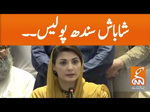 ''Excellent work'' Maryam Nawaz appreciates Sindh Police