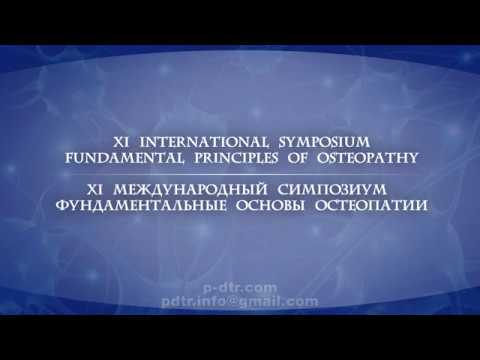 P-DTR. Symposium in St-Petersburg. June'28-29 2017