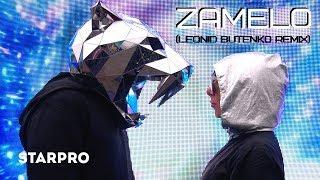 INSHAYA - Zamelo (Remix Leonid Butenko)