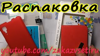 Шок! Очень быстрая доставка China Post, аксессуаров nillkin lenovo p780 и Jiayu G5S