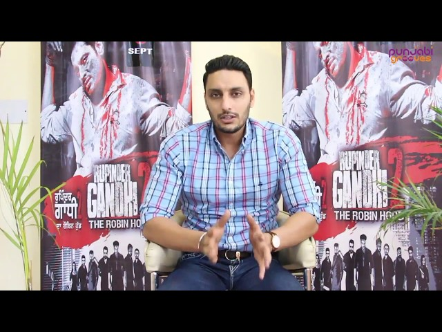 Rupinder Gandhi 2: The Robinhood | Sukhdeep Sukh interview
