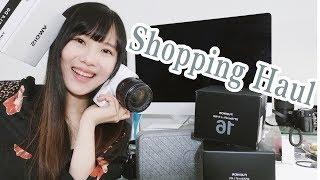 近期购物分享 | Shopping Haul 富士23mm f1.4 | 富士16mm f1.4 | 适马24mm f1.4 art |佳能200d |  智云smooth 4 |SKYE
