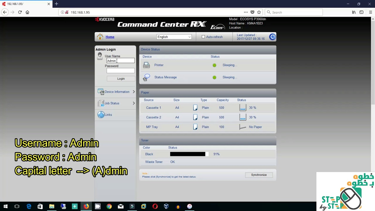 Command Center RX - KYOCERA Network Device Management - Login