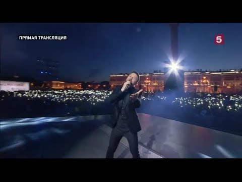 Выступление Сергея Лазарева на балу выпускников \