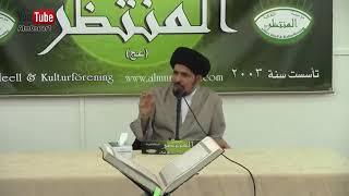 كرم وحلم الإمام الحسن المجتبى عليه السلام - السيد منير الخباز