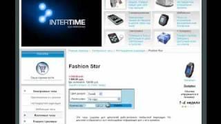 Как купить бинарные часы в интернет магазине Intertime(, 2010-03-15T21:35:11.000Z)