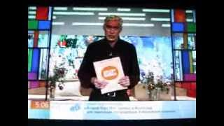 Начало передачи Доброе утро на Первом канале. Эфир от 30 декабря 2013 года(, 2013-12-30T07:11:32.000Z)