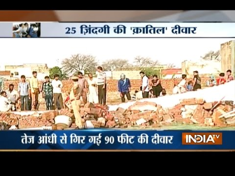 Rajasthan: 25 dead,many injured as wedding hall collapses in Bharatpur district