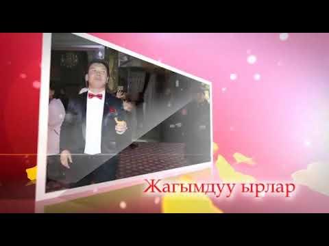 Руслан Исмаилов 0771205720