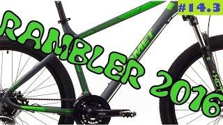 Kupujemy rower Romet RAMBLER 2016. 26, 27,5 oraz 29 cali. Który wybrać?