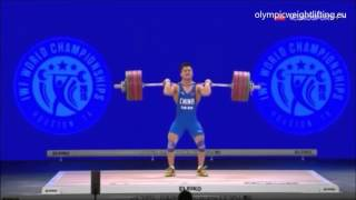 Lu Xiaojun at 2015  World Weightlifting Championship