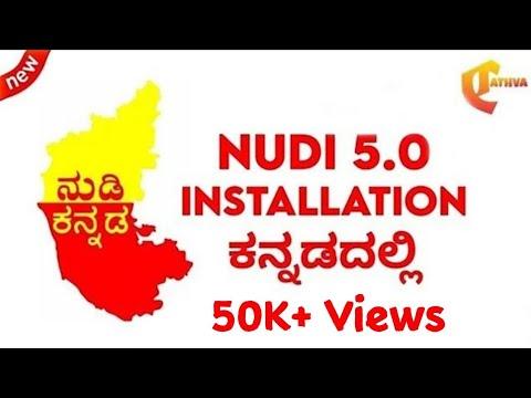 Download How To Install Kannada Nudi Software   Windows 10   Nudi 5.0   C Tathva