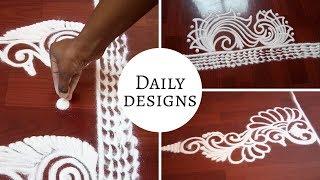 Daily Designs | Daily Rangoli Designs | Daily Design Rangoli