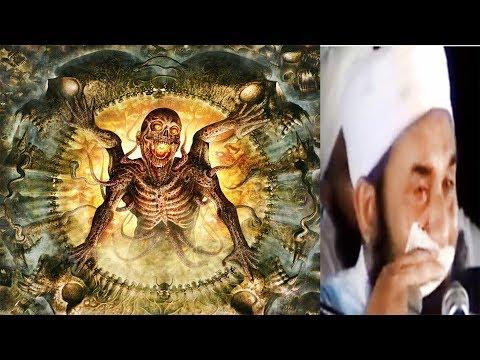 Jahannum Ko Bhul Mat Jana - {Emotional} Short Bayan By Maulana Tariq Jameel