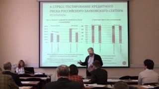 СЛММ Пестова А.А. Моделирование взаимосвязи между финансовыми и макроэкономическими кризисами