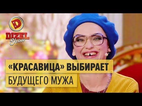 женщина москвичка познакомиться с военным пенсионером