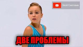 ЖДЁМ ИЗМЕНЕНИЙ Софья Титова Короткая Программа Кубок России 2021 Третий Этап