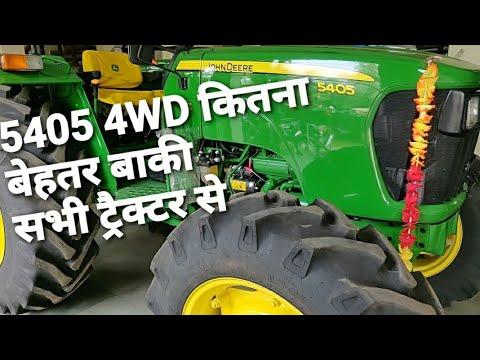 इससे आगे कोई नही|NEW Model John Deere 5405 4WD With Full Information
