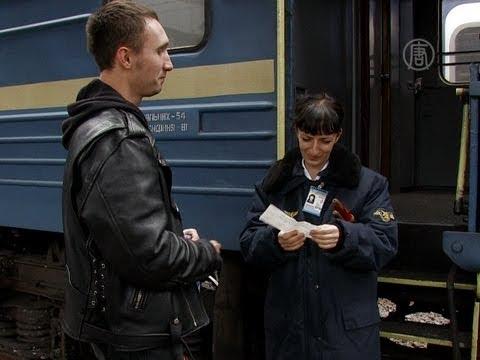 Билеты по паспортам возвращаются в Украину