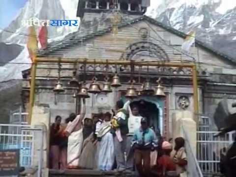 Shri Rudrastakam