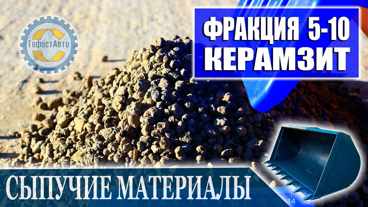 Мы предлагаем вам купить щебень во владимире, москве по очень выгодным ценам. Щебень известняковый с доставкой по доступной цене. Являются москва, московская, владимирская, нижегородская и рязанская области.