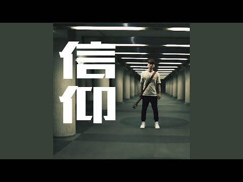 Top Tracks - 歐國成