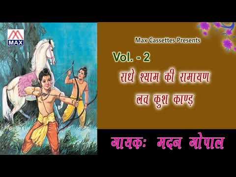 sarvepalli radhakrishnan bhagavad gita pdf
