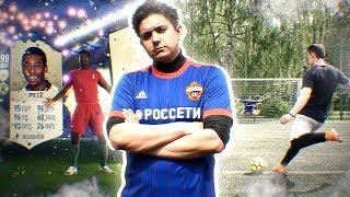 ФУТБОЛ на КВИКСЕЛЛ ПЕЛЕ и МЕССИ vs. GOODMAX