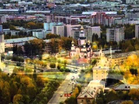 город киров знакомства