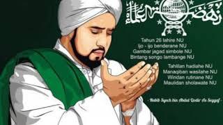 "Shalawat habib syeh | ""tombo ati"" bahasa jawa"