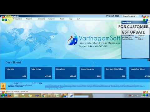 HSN Code and GST No Updation Demo Video