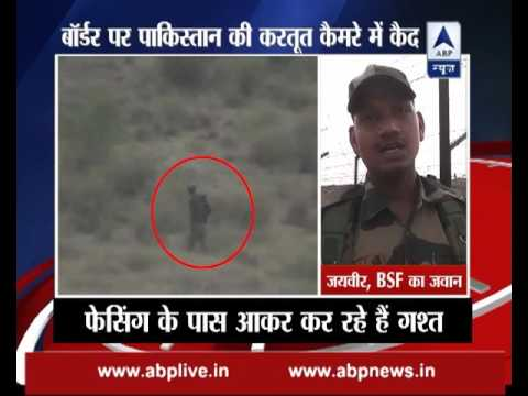 CAUGHT ON CAMERA: Soldiers of Pakistan rangers strolling near border fencing