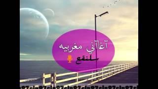 أغنية مغربية روقان مسرع