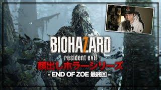 OPEN 2017/01/26 発売 PS4版『バイオハザード7 レジデントイービル』 無...