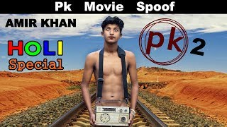 PK Movie Spoof | Holi Special | Amir Khan | OYE TV