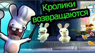 Rayman Raving Rabbids 2 - Кролики возвращаются!