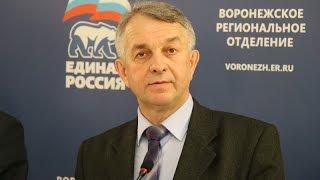 Предварительное голосование: дебаты. Воронеж. 02.04.16
