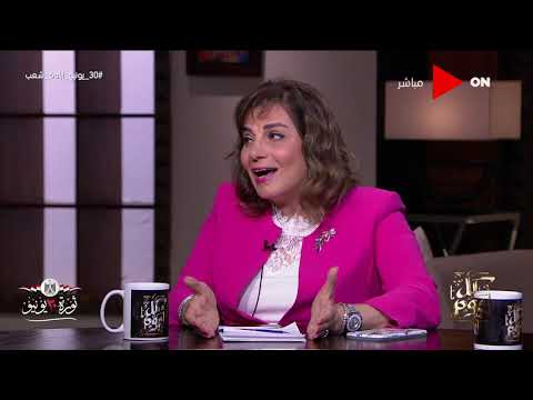 كل يوم - د. سوزي ناشد: المرأة الآن أختلفت تمامًا عن قبل 30 يونيو  - 01:57-2020 / 7 / 3