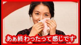NHK連続テレビ小説「わろてんか」が27日 同大阪放送局で、最終撮影...