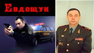 314 кабинет — Охранное фирма и ЕВДОЩУК(, 2014-03-08T15:33:25.000Z)