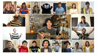 ナオト・インティライミさんは、2016年4月に発生した熊本地震の後、県内各地を訪問し、さまざまなボランティア活動を実施。番組にもご出演いた...