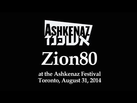 Zion80 at Ashkenaz Festival 2014