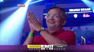 Pro Kabaddi 2018: Telugu Titans vs U Mumba - Match Highlights [ENGLISH]